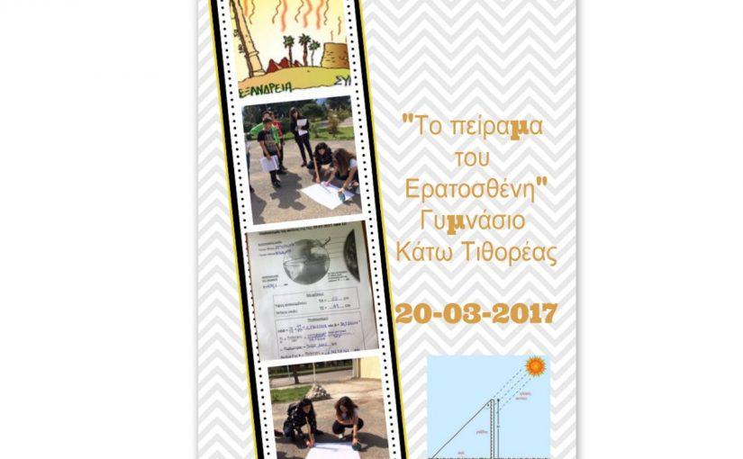collageprintspah~1490343317479-afc48a9e-eec3-4370-b17a-68e6f864c5ab_L